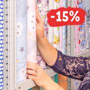 СКИДКА -15% НА РАНФОРС! ТОЛЬКО 3 ДНЯ