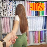СКИДКА 10% НА ТКАНИ!